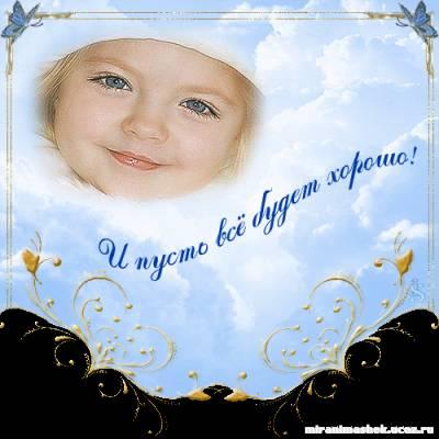 http://semeika.ucoz.ru/_fr/7/s4700960.jpg